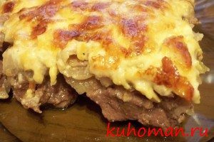 мясо по-французски под сыром
